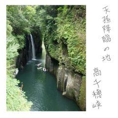 nature travel summer water japan